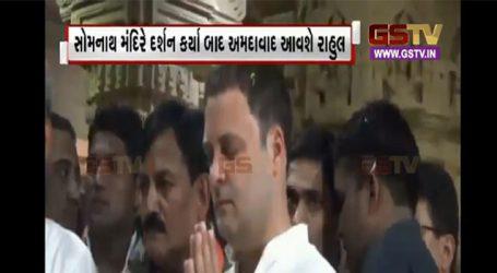 ભાજપ સામે લડવા રણનીતિ તૈયાર કરવા આજે રાહુલ ગાંધી ગુજરાત પ્રવાસે