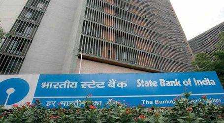 SBI ખાતાધારકો માટે ખુશખબર : ફિક્સ ડિપોઝીટ પર લીધો આ નિર્ણય