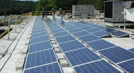 સુરતની એક સરકારી કોલેજે સૌર ઉર્જાનો ઉપયોગ કરી વીજ બીલનો ખર્ચ બચાવ્યો