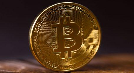 જાણો શું છે Bitcoin, આ રીતે કમાઇ શકો છો બિટકોઇન