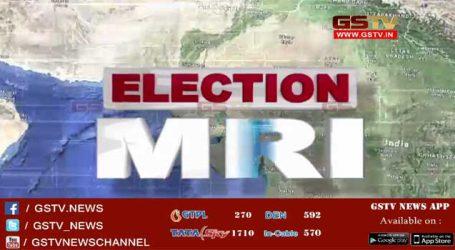 Election MRI : જાણો, રાજકોટ વિધાનસભાના મતદારોનો મિજાજ