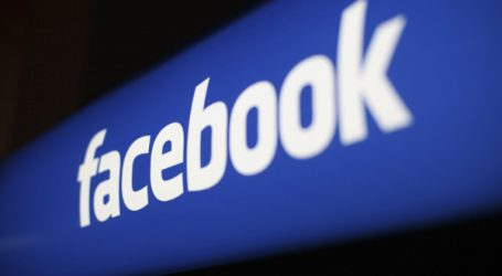 અનિચ્છનીય ફ્રેન્ડ રિક્વેસ્ટ અને મેસેજીસથી બચવા યુઝ કરો Facebook નું આ નવું ટૂલ
