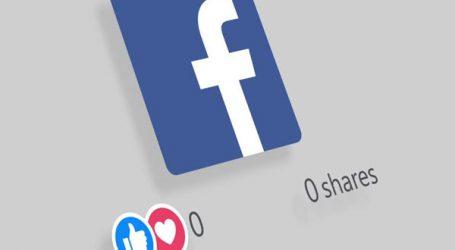 Facebook Account સાથે લિંક કરવું પડશે આધાર, Fake પ્રોફાઇલ પર લાગશે લગામ