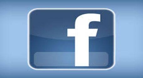 ફેસબુકની સ્પષ્ટતા, એકાઉન્ટ બનાવવા માટે જરૂરી નથી આધાર કાર્ડ