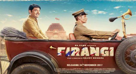 Movie Review : 'ફિરંગી' છે કોમેડીથી ભરપૂર ફિલ્મ, કપિલ હસાવીને કરશે લોટપોટ