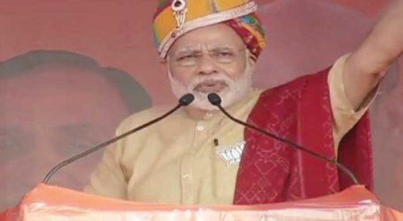 કોંગ્રેસ હારી રહી છે એટલે EVM પર હારનું ઠીકરુ ફોડે છે : PM મોદી