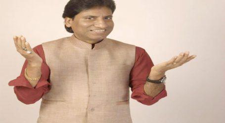 Birthday special : રાજુ શ્રીવાસ્તવની જુઓ મજેદાર કોમેડી