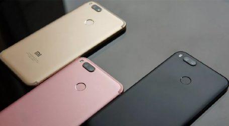 Xiaomi Mi A1ની કિંમત ઘટી, જાણો શું છે નવી Exciting Price