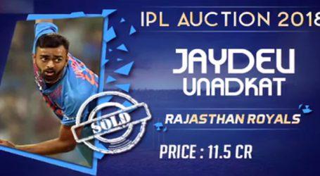 ગુજરાતી ક્રિકેટર જયદેવ સૌથી મોંઘો ભારતીય ખેલાડી : IPL માં રૂ.11.50 કરોડમાં ખરીદાયો