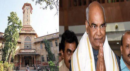 રાષ્ટ્રપતિ રામનાથ કોવિંદગુજરાત યુનિવર્સિટીના પદવીદાન સમારંભમાં રહેશે ઉપસ્થિત