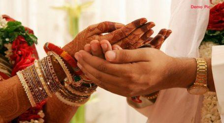 લગ્નમાં થઈ રહ્યો છે વિલંબ? તો નિવારણ માટે અપનાવો આ સચોટ ઉપાય