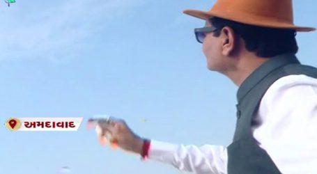 અમદાવાદ: ગૃહ રાજ્યપ્રધાન પ્રદિપસિંહ જાડેજાએ પતંગ ચગાવ્યા