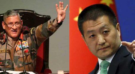 ભારતીય સેના પ્રમુખના નિવેદન પર ચીન ભડક્યું, જુઓ ચીને શું આપ્યો જવાબ?