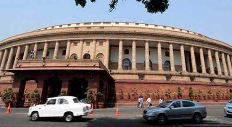 આજથી સંસદના બજેટ સત્રની શરૂઆત, રાષ્ટ્રપતિ રામનાથ કોવિંદ સંસદના બંને ગૃહોને કરશે સંબોધિત