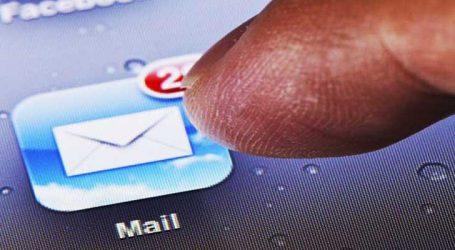 E-mails દ્વારા કરાતી ફિશિંગ અને હેકિંગ ટ્રિક્સથી આ રીતે રહો સુરક્ષિત