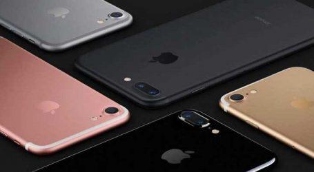 Apple iPhone X પર મળી રહ્યું છે અત્યાર સુધીનું સૌથી વધુ ડિસ્કાઉન્ટ, જાણો ઓફર
