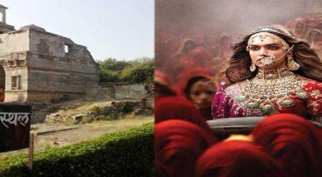 Padmavat : જ્યાં પદ્માવતીએ કર્યું હતું જોહર, જુઓ તે કુંડની અસલ તસવીરો