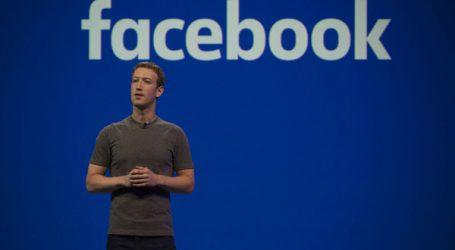ફેસબુકના સીઈઓ માર્ક ઝુકરબર્ગે ડેટા લીક મામલે અમેરિકી સેનેટ સમક્ષ હાજર થયા
