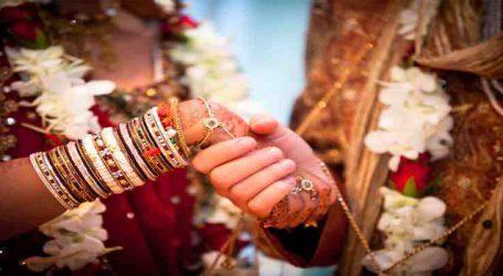 લગ્ન પહેલા શા માટે જોવાય છે કુંડળી? આ છે કારણ