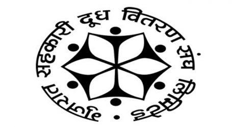 આજે ગુજરાત કો-ઓપરેટિવ મિલ્ક ફેડરેશનના ચેરમેન, વાઇસ ચેરમેનપદ માટે ચૂંટણી