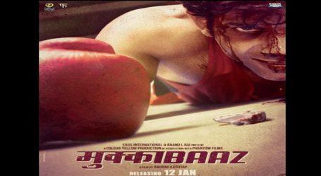 Movie Review : 'મુક્કેબાઝ' બોક્સિંગની દુનિયાની મૂળ વાસ્તવિકતા દર્શાવતી ફિલ્મ