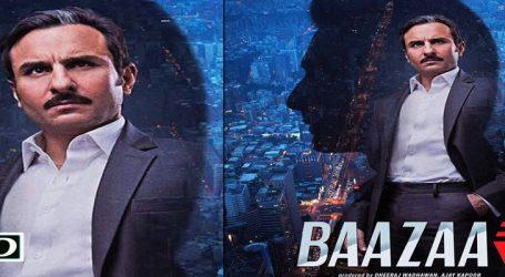 સૈફ અલી ખાનની અપકમિંગ ફિલ્મ 'બાઝાર'ની રિલિઝ ડેટ જાહેર થઇ