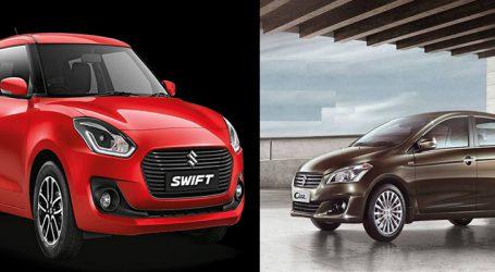 Maruti Suzuki 2018માં લાવી રહી છે આ ચાર નવી કાર