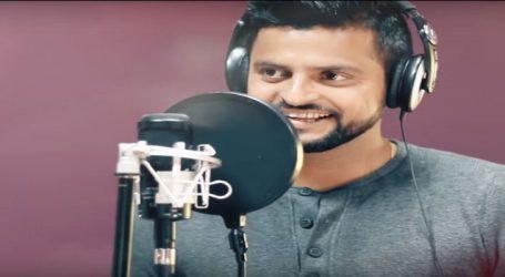 Viral Video : સુરેશ રૈનાએ પોતાની 'લાડકી' માટે ગાયું ગીત, ભજ્જી અને ગંભીર થઇ ગયાં ભાવુક