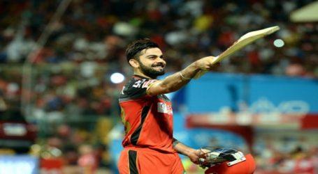 IPLમાં ખરાબ પ્રદર્શન છતાં કોહલીને ત્રીજી વાર મળ્યું આ સન્માન