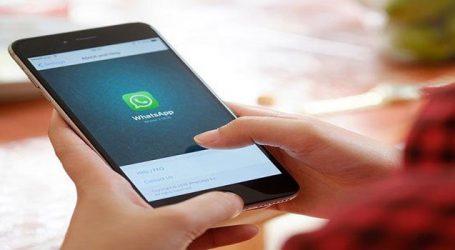 તમારું Whatsapp હવે પહેલાં જેવું નહીં રહે, આ ફીચરના બદલાવની જાણ થતાં કો-ફાઉન્ડરે છોડી કંપની