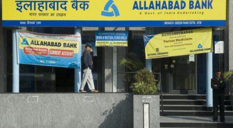 નિરવ મોદી કાંડમાં પીએનબી બાદ અલ્હાબાદ બેંકના પણ બે બજાર કરોડ રૂપિયા ફસાયા