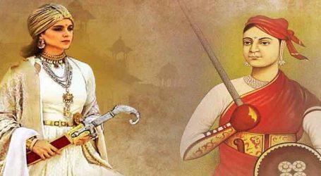 'પદ્માવત' બાદ 'મણિકર્ણિકા'ને લઇને વિવાદ, રાણી લક્ષ્મીબાઇનું અફેર દર્શાવવાનો આરોપ