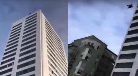 Viral Video : હવામાં નીચે ઉતરતી વખતે ન ખુલ્યું પેરાશુટ, જુઓ પછી શુ થયું