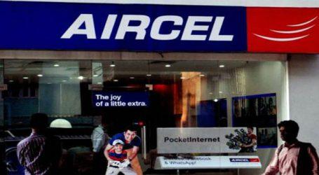 ટેલીકોમ કંપની AIRCEL દ્વારા પોતાને નાદાર જાહેર કરવા કરાઇ અરજી