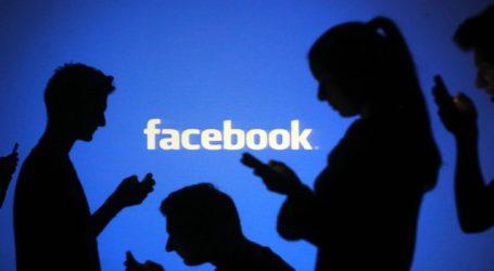 ફેસબુક બનશે વધું સલામત તેમાં કરાશે આટલા સુધારા