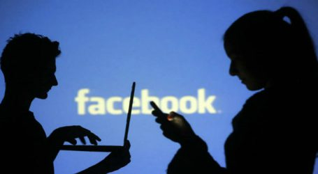 ફેસબુક યુઝર્સ વધ્યા, પરંતુ સમય વિતાવવામાં થયો ઘટાડો, જાણો કેમ?