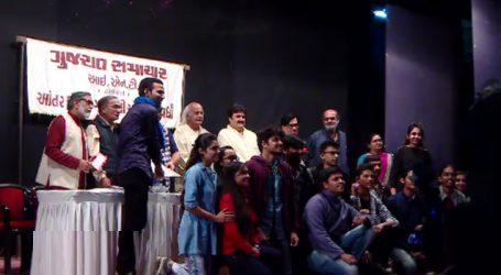 ગુજરાત સમાચાર અને INT-મુંબઇ આયોજિત એકાંકી સ્પર્ધામાં નાટક 'આલો' વિજેતા…