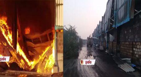 ગોંડલ: શ્રીરામરાજ ગોડાઉનમાં લાગેલી આગની તપાસ પર ઉઠ્યા અનેક સવાલ
