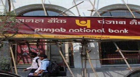 PNB કૌભાંડ બાદ આ બેન્કે ગુજરાતમાં આશરે રૂ. 40 કરોડની પ્રોપર્ટી વેચવા કાઢી