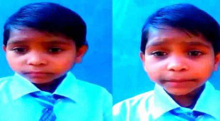 Viral Video : સાત વર્ષની આ બાળકી એક જ શ્વાસે સંભળાવે છે 67 સુધીના ઘડિયા!