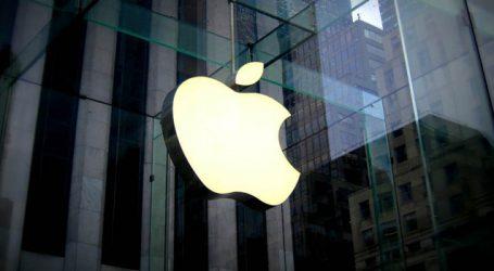 એપલ બનાવશે ચીનમાં બીજુ ડેટા સેન્ટર