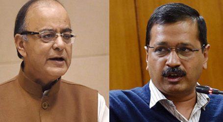 દિલ્હી હાઈકોર્ટે માનહાની કેસ મામલે કેજરીવાલને અરૂણ જેટલી સાથે વિવાદને પૂર્ણ કરવા કહ્યું