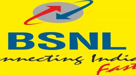 BSNL ફક્ત 7 રૂપિયામાં આપશે ડેટા, લૉન્ચ કર્યા નવા બે પ્લાન