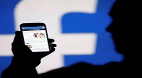 ફેસબુક એકાઉન્ટ ખોટું છે કે સાચું, અપનાવો આ 5 TRICK થઈ જશે ખુલાસો