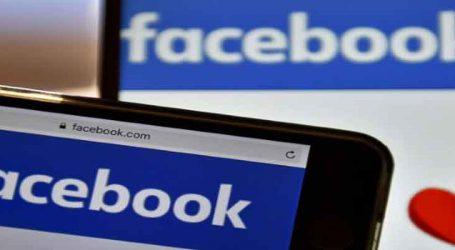 દુનિયાભરમાં ઠપ્પ થયું Facebook, કરોડો યુઝર્સ થયા પરેશાન