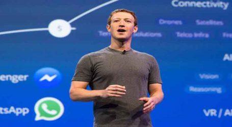 ડેટા લીક મામલે Facebookને મોટો આંચકો, 35 અબજ ડૉલરનું નુકસાન