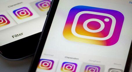 હવે યુઝર્સ Facebookની જેમ Instagram પરથી પણ ડાઉનલોડ કરી શકશે ડેટા