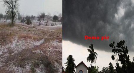 મહારાષ્ટ્રમાં હવામાનમાં પલટો, વરસાદ સાથે બરફના કરા પડ્યા, ખેતરોના ઉભા પાકને નુકસાન