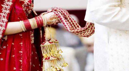 શા કારણે લગ્ન માટે શ્રેષ્ઠ દિવસ ગણાય છે અક્ષય તૃતિયા, અહીં જાણો