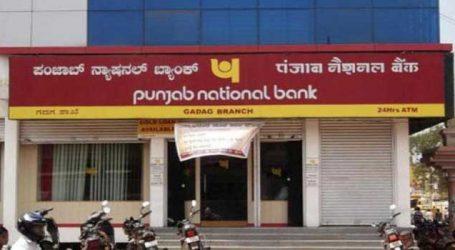 PNB કૌભાંડ: ફિચે ઘટાડ્યું બેંકનુ રેટિંગ, લોન રિકવરીમાં થશે મુશ્કેલી